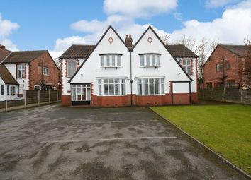 Thumbnail 8 bed detached house for sale in Finney Lane, Heald Green, Cheadle