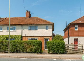 Thumbnail 3 bed terraced house for sale in Donnington Bridge Road, Oxford