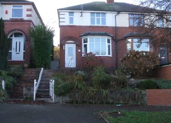 Thumbnail 2 bed semi-detached house to rent in 52 St Edmunds Avenue, Porthill