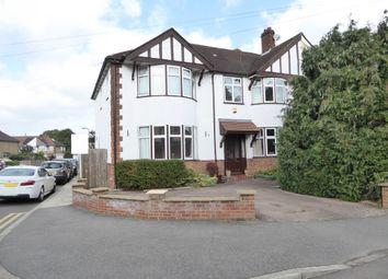 Thumbnail 5 bedroom semi-detached house for sale in Denham Crescent, Mitcham Cricket Green