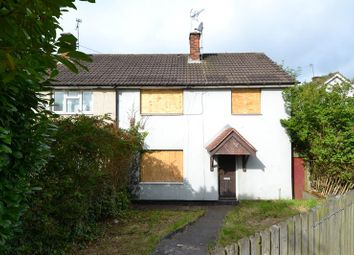 Thumbnail 3 bedroom end terrace house for sale in The Doweries, Rednal, Birmingham