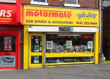 Thumbnail Parking/garage for sale in Reddish Lane, Denton, Manchester