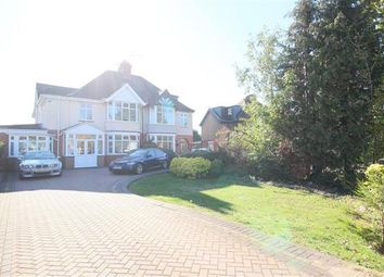 Thumbnail 5 bed semi-detached house for sale in Binley Road, Binley, Coventry