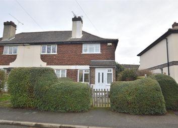 Thumbnail 2 bed terraced house for sale in Otford Road, Sevenoaks, Kent