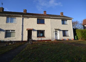 Thumbnail 2 bed terraced house to rent in Livingstone Drive, East Kilbride, South Lanarkshire