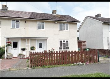 Thumbnail 3 bed end terrace house for sale in Borrowdale Road, Southampton