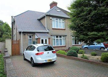 Thumbnail 3 bedroom semi-detached house for sale in West Town Lane, Brislington, Bristol