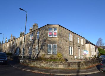 Thumbnail 1 bed flat to rent in Lochlip Road, Lochwinnoch