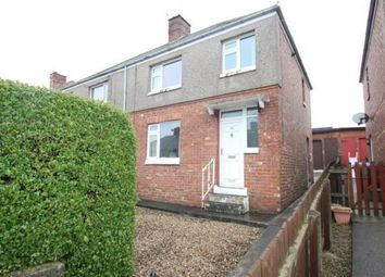 Thumbnail 3 bed terraced house for sale in Birch Road, Ferryhill