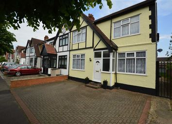Thumbnail 5 bed end terrace house for sale in Coniston Gardens, Redbridge, Essex