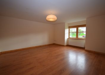 Thumbnail 2 bed flat to rent in Admiral`S Court, Inverness