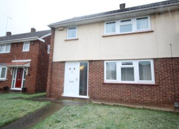 Thumbnail 3 bed end terrace house for sale in Sycamore Road, Strood