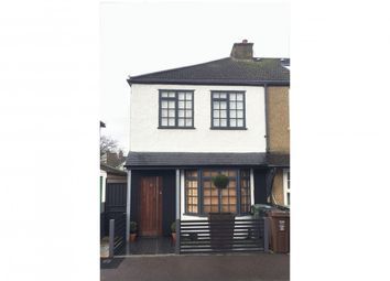 Thumbnail 2 bed end terrace house for sale in Wellington Road, St Albans, Hertfordshire
