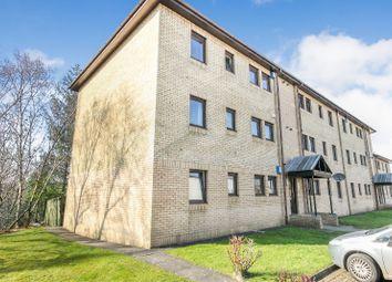 Thumbnail 2 bed flat for sale in Kelvindale Gardens, Kelvindale, Glasgow