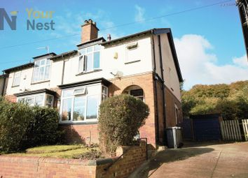 Thumbnail 4 bed semi-detached house to rent in Ash Road, Headingley