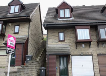 Thumbnail 2 bedroom end terrace house for sale in Fox Hill Road, Sheffield, South Yorkshire