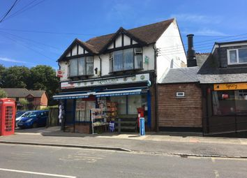 Thumbnail Commercial property for sale in 11-13 Station Road, Lyminge, Folkestone, Kent