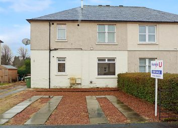 Thumbnail 2 bed flat for sale in Balfour Crescent, Larbert