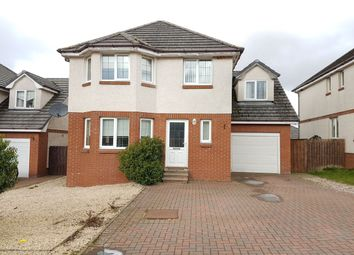 Thumbnail 5 bed detached house for sale in Park Road, Carnwath, Lanark