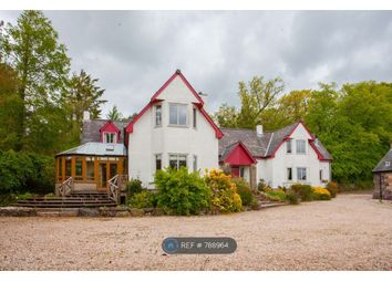 Thumbnail 5 bed detached house to rent in Killochries Fold, Kilmacolm
