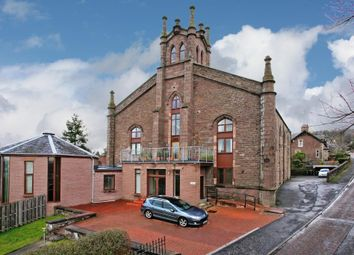 Thumbnail 2 bed flat for sale in Flat 12 St. Ninians Court, Heathcote Road, Crieff