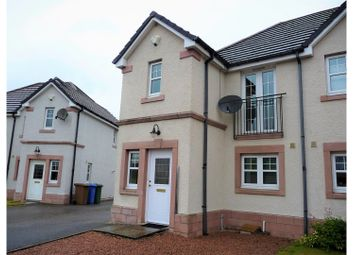 Thumbnail 2 bed semi-detached house for sale in Woodgrove Crescent, Inverness