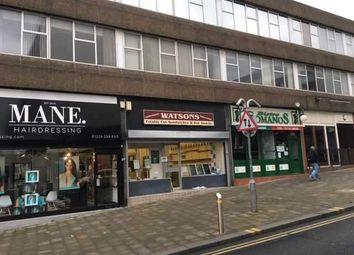 Thumbnail Retail premises to let in Shambles Street, Barnsley