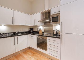 Thumbnail 1 bedroom flat to rent in Romney House, 47 Marsham Street, Westminster, London
