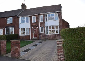 Thumbnail 4 bed end terrace house for sale in Pinewood Avenue, Wakefield