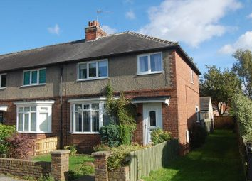 Thumbnail 3 bed end terrace house for sale in Farndale Avenue, Romanby, Northallerton