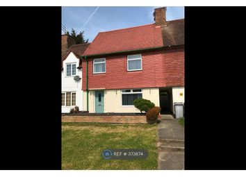 Thumbnail 2 bed terraced house to rent in Grasswood Road, Wirral