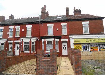 Thumbnail 5 bedroom terraced house for sale in Birch Lane, Longsight, Manchester