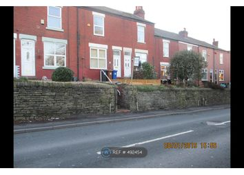 Thumbnail 2 bed terraced house to rent in Hempshaw Lane, Stockport