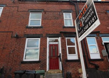 Thumbnail 2 bed terraced house to rent in Shafton View Shafton View, Leeds