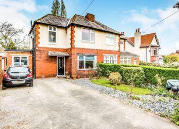 4 bed semi-detached house for sale in Longley Road, Almondbury, Huddersfield HD5