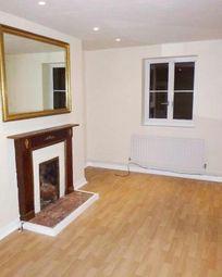 Thumbnail 2 bed triplex to rent in Chulsa Road, Sydenham