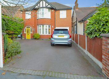 Thumbnail 4 bedroom detached house for sale in Longmoor Road, Long Eaton, Nottingham