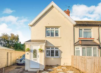 Thumbnail 2 bed end terrace house for sale in Kenmuir Road, Splott, Cardiff