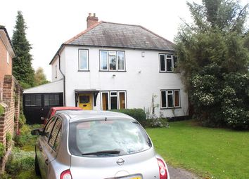 Thumbnail 4 bed detached house for sale in College Hill Road, Harrow Weald