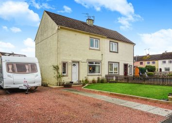 Thumbnail 2 bed semi-detached house for sale in Allerley Crescent, Jedburgh