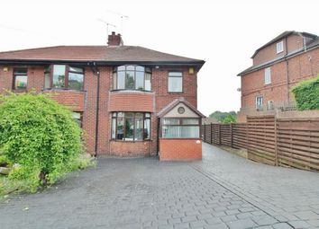 Haggstones Road, Worrall, Sheffield, South Yorkshire S35