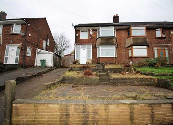 Thumbnail 3 bed terraced house to rent in Sidmouth Drive, Blackley, Manchester
