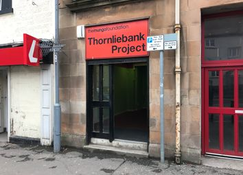 Thumbnail Retail premises to let in Main Street, Glasgow