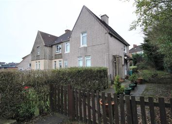Thumbnail 2 bed flat for sale in Mosspark Road, Coatbridge