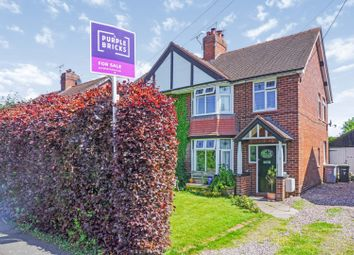 Thumbnail 3 bed semi-detached house for sale in Dig Lane, Nantwich