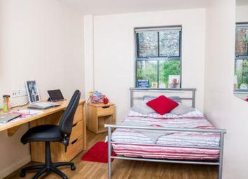 Thumbnail Room to rent in Hotwell Road, Bristol