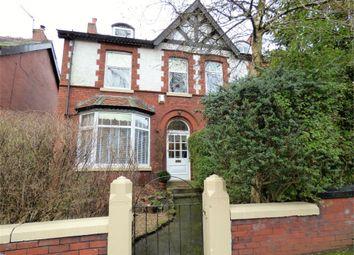 Thumbnail 4 bed semi-detached house for sale in Mavis Road, Blackburn, Lancashire