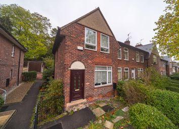 Thumbnail 2 bedroom end terrace house for sale in Stubbin Lane, Sheffield