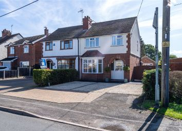Thumbnail 3 bed semi-detached house for sale in Frolesworth Road, Broughton Astley, Leicester, Leicestershire