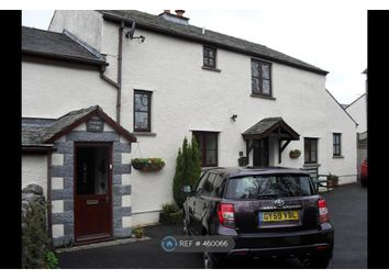 Thumbnail 2 bed semi-detached house to rent in Old Hutton, Kendal